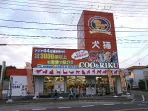 COO&RIKU 八王子西店